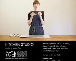 kitchen_2017_ross